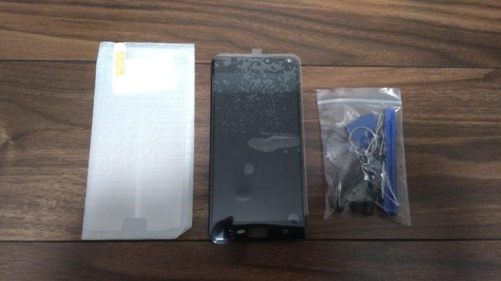 AliExpressで購入した商品が届いたので、配送期間を発表! 【  ASUS Zenfone 4 Max Pro ZC554KL Lcdディスプレイ+フレーム編】