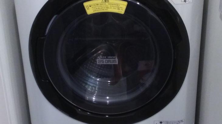 【BD-NX120A】洗濯乾燥機ビッグドラムの乾燥がイマイチになったときに、まずやってみるたった一つのこと!